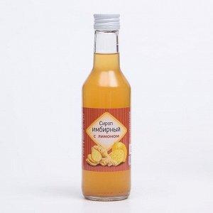 Сироп имбирный с лимоном на фруктозе, источник витамина С, 250 мл