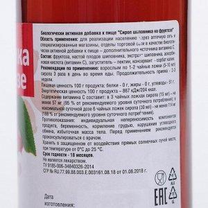 Сироп шиповника на фруктозе с витамином С, 250 мл