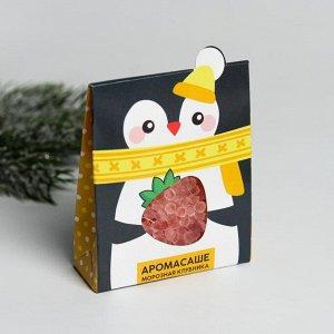 Аромасаше «Пингвин», лесные ягоды