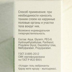 """Гель-лубрикант """"Услада"""", с провитамином B5, 60 г"""