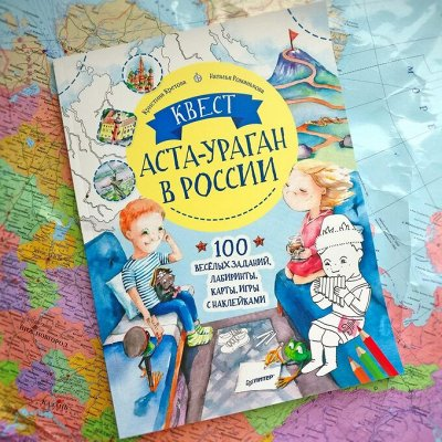 Читайте! Развивайтесь. Живите радостно. Детям и взрослым. — Книга, которую хочется обнять — Детская литература