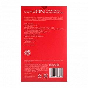 Пирометр бесконтактный LuazON LTR 002, инфракрасный, ЖК-дисплей, 2хААА(не в комп), подсветка