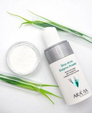 Энзимная пудра для умывания с азелаиновой кислотой Stop-Acne Enzyme Powder, ARAVIA Professional