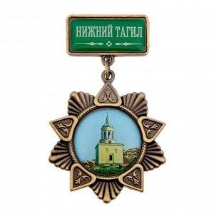 Магнит-орден «Нижний Тагил»