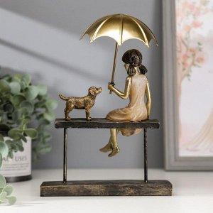 "Сувенир полистоун ""Девочка на скамейке под зонтом, с пёсиком"" бежевый 22,5х16,5х5,3 см"
