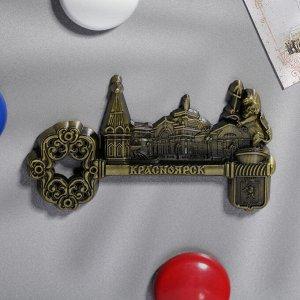 Магнит-ключ «Красноярск»