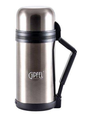 8210 GIPFEL Термос вакуумный SANTOS 1200мл с широким горлом. Материал: нерж. сталь 18/10, пластик. Цвет: серый