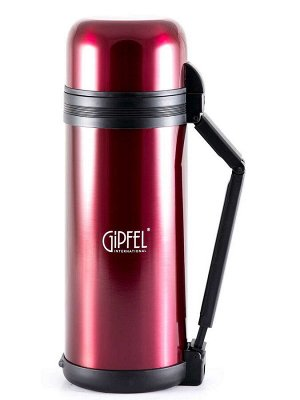 8227 GIPFEL Термос вакуумный SANTOS 1500мл с широким горлом. Материал: нерж. сталь 18/10, пластик. Цвет: бордовый
