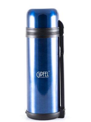 8228 GIPFEL Термос вакуумный SANTOS 1800мл с широким горлом. Материал: нерж. сталь 18/10, пластик. Цвет: синий