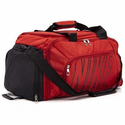 Модные, Стильные, Удобные Ремни — Спортивные сумки и рюкзаки — Спортивные сумки