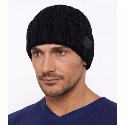 Твоя  новая шапка 👒 — МУЖСКИЕ ШАПКИ XXL — Шапки