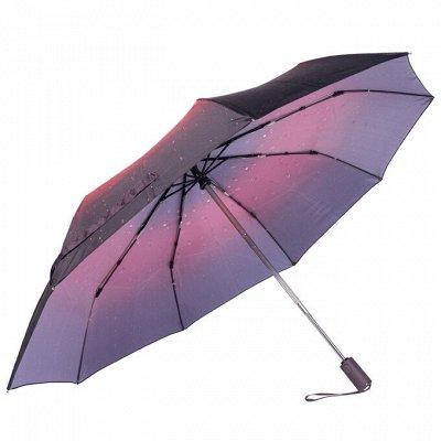 SVYATNYH - мужские футболки от 259 р. и многое другое! — ЖЕНСКИЕ ЗОНТЫ — Зонты и дождевики