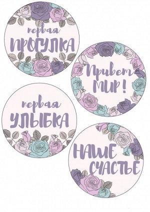 Карточки. розы
