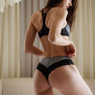 Fest Brend Underwear. Нижнее белье до -91% — Трусы классические слипы — Трусы
