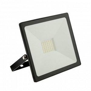 Прожектор светодиодный Smartbuy FL SMD LIGHT, 50 Вт, 6500 К, 2650 Лм, IP65, холодный белый