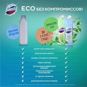 NEW Чист.средство DOMESTOS ECO 750мл Свежесть леса универсал.