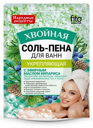 "ФК Соль-пена для ванн ""ХВОЙНАЯ"" укрепляющая 200гр"