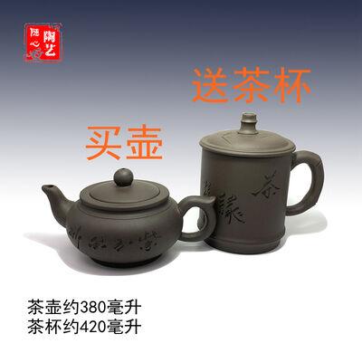 Лучший Китайский чай — Чайники, заварники керамические, красная глина Китай