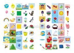 Мои первые занятия в наклейках. Colour week. Цветная неделя. Изучаем английские слова. 16 стр.