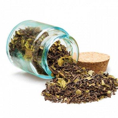 Огромный выбор чая и кофе на любой вкус — Ароматизированный чай на основе Пуэра — Чай