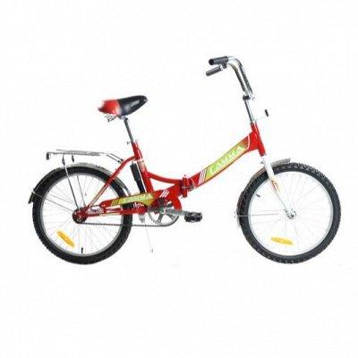Игрушки, велосипеды, конструктора, Новый год. — Велосипеды дорожные, складные — Велосипеды