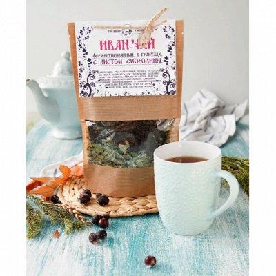 Таежные лакомства! Фруктовые чипсы! — Травяные чаи — Чай