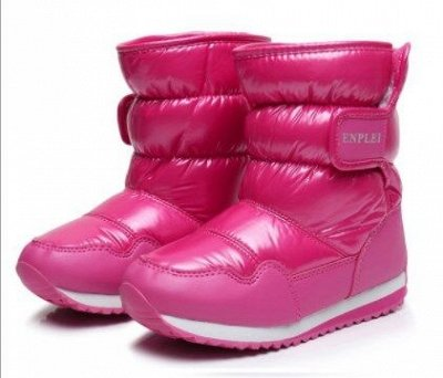Утепляемся! Женская и детская одежда и обувь  — Дутики детские — Для детей