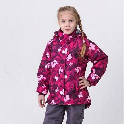 Мембрана для ваших деток ❄ осенне-зимняя коллекция! — Девочки. Осень — Верхняя одежда