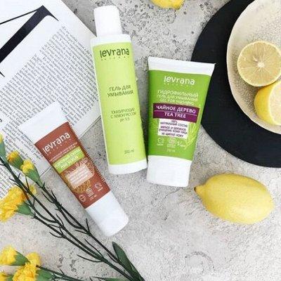 ✅Levrana ❤ Натуральная российская косметика🍀Freshbubble — Levrana - Снятия макияжа, мицелярная вода, гель для умывания — Очищение