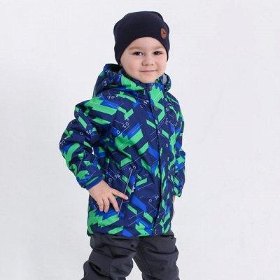 Мембрана для ваших деток ❄ осенне-зимняя коллекция! — Мальчики. Осень — Верхняя одежда