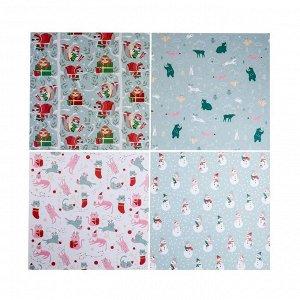Набор бумаги для скрапбукинга «Полный Джингбелс», 18 листов, 30,5 х 30,5 см, 180 г/м