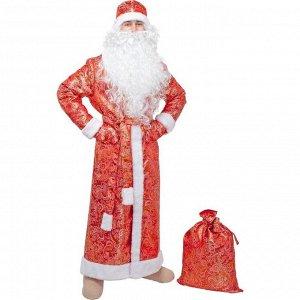 """Карнавальный костюм """"Дед Мороз"""", шуба из парчи, шапка, рукавицы, пояс, мешок, р. 52-54"""