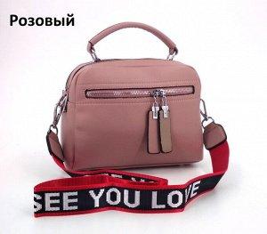 Стильная сумочка кроссбоди из PU кожи, розовая, 18*23*9 см.