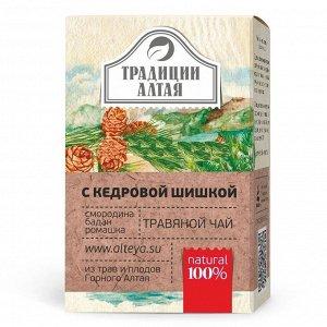 Травяной чай натуральный С кедровой шишкой 50 гр.