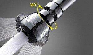Аэратор для смесителя поворотный с регулировкой давления, потока и экономией расхода воды