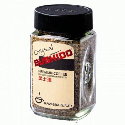 ✔Бакалея ✅ Скидки❗❗❗Огромный выбор❗Выгодные цены🔥 — Кофе Bushido — Кофе и кофейные напитки