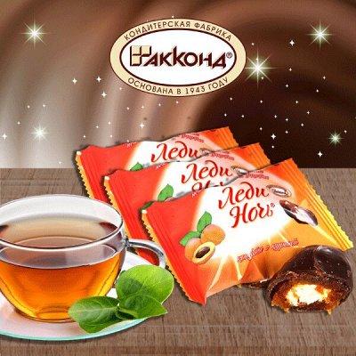 Вкусное удовольствие! Конфеты Акконд! Печенье Яшкино!  — Конфеты Акконд!! — Кондитерские изделия