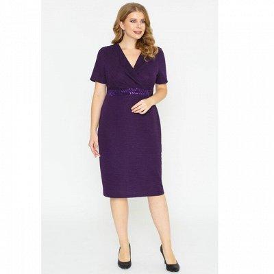 Женская одежда L*I*N*A. От 48 до 64 размера. — Платья. — Платья