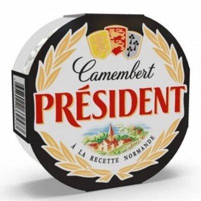 Сыр, масло-118. Масло Брест-Литовск 82,5% -147 руб! — Элитные сыры ТМ Президент — Сыры