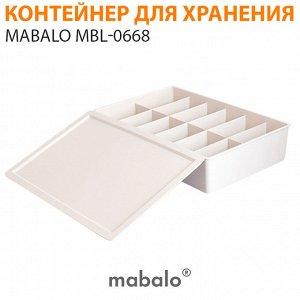 Контейнер для хранения вещей Mabalo MBL-0668