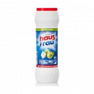 Чистящий порошок с ароматом яблока универсальный, Haus Frau, 400г