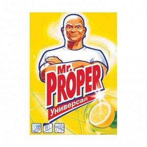 Порошок для уборки, Mr.proper, 400г