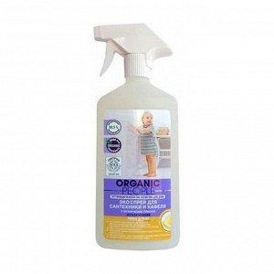 Спрей эко для сантехники и кафеля, Organic People, 500мл