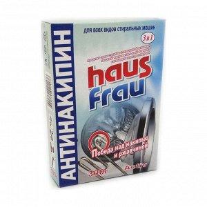 Средство для удаления накипи, порошок, Антинакипин, Haus Frau, 300г