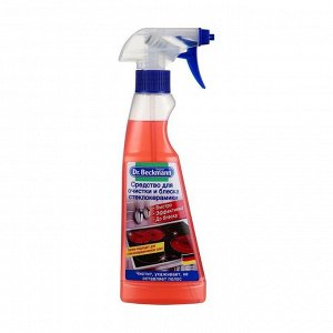 Средство для очистки и блеска стеклокерамики (спрей),Dr.Beckmann, 250мл