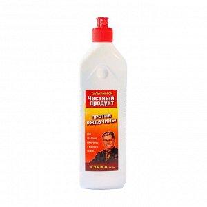 Чистящее средство Суржа гель, Честный продукт, 450г