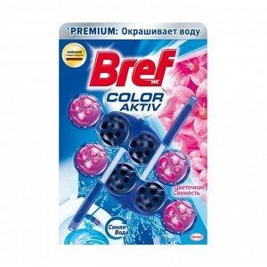 Чистящий блок цветочная свежесть, Henkel Bref Колор Актив, 2*50г