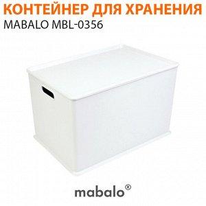 Контейнер для хранения вещей Mabalo MBL-0356