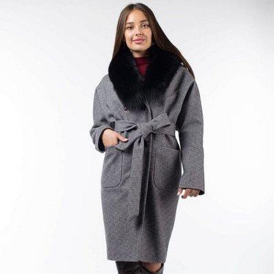 Империя пальто- куртки, пальто, плащи, утепленные модели