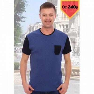 Rina - женская одежда для дома и офиса — Мужские футболки — Футболки